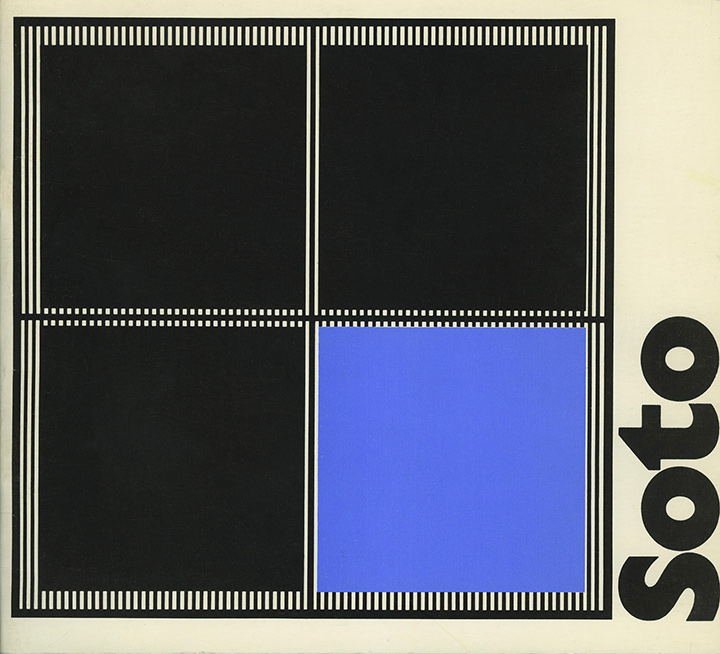 Soto exhibition catalogue Casa de Colón Las Palmas 1981