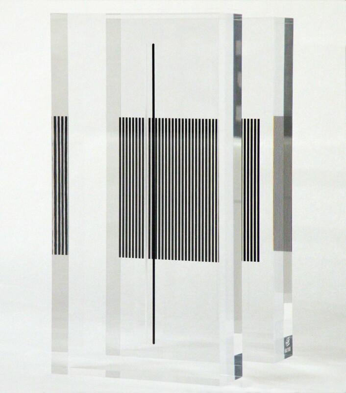Soto Vibración en la masa transparente 1968